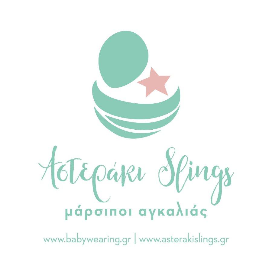 Asteraki Slings – Babywearing.gr