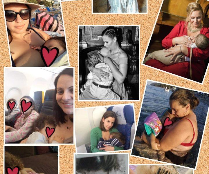 Δημόσιος θηλασμός: Μια φυσιολογική διαδικασία