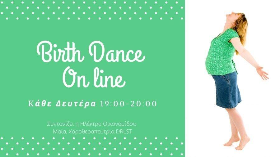 Birth Dance – Χοροκινητική προετοιμασία για εγκύους