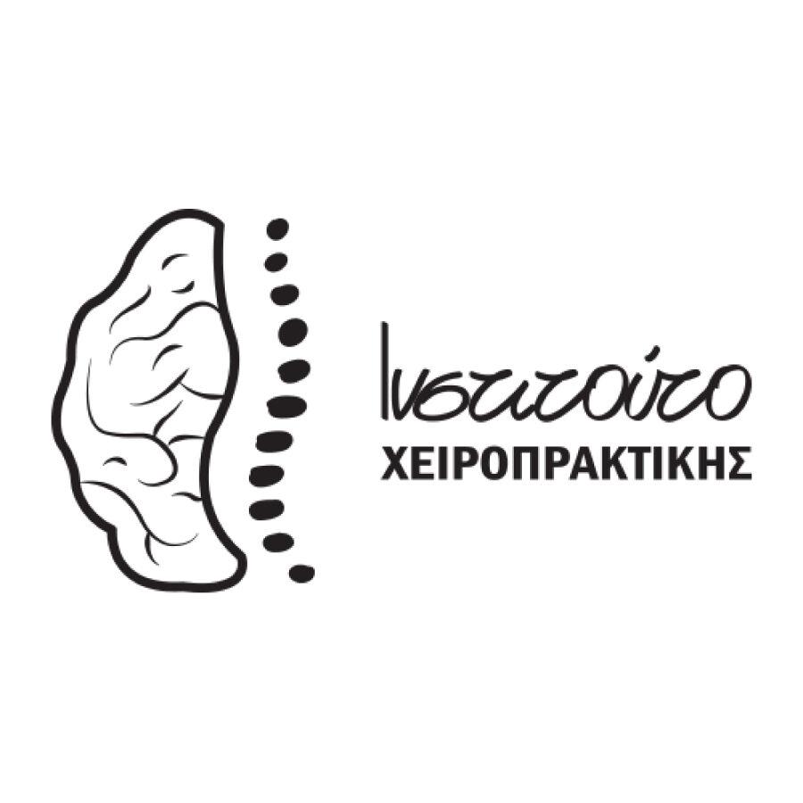 Ινστιτούτο Χειροπρακτικής