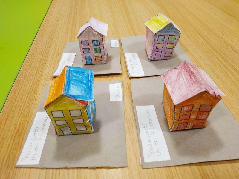Αρχιτεκτονικές Κατασκευές  4-6 ετών