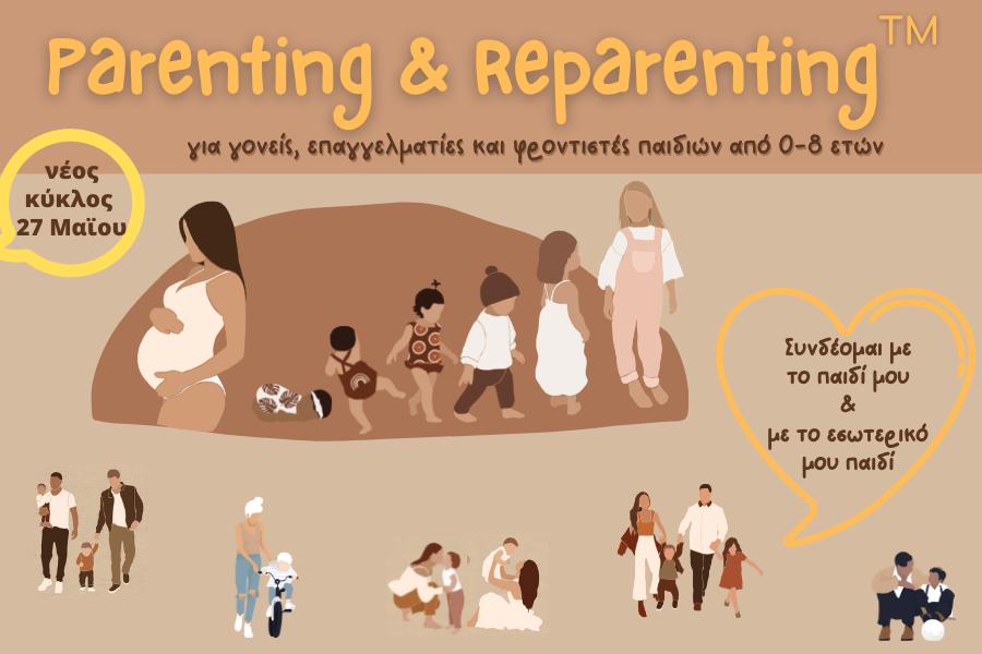 Parenting & Reparenting